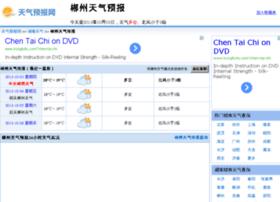 chenzhou.tqybw.com