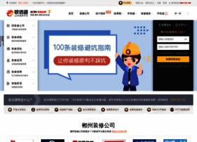 chenzhou.zx123.cn