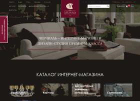 cherchill.com