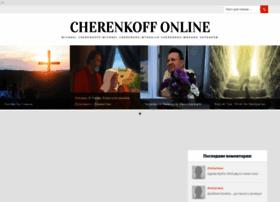 cherenkoff.blogspot.com