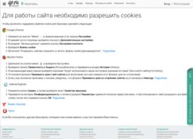 cherepovets.qp.ru