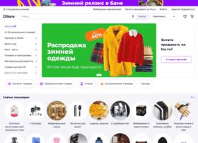 cherepovets.tiu.ru