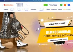 chereviki.com.ua