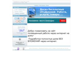 cherez-inter.ucoz.ru