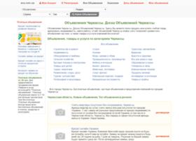 cherkassy.era.com.ua