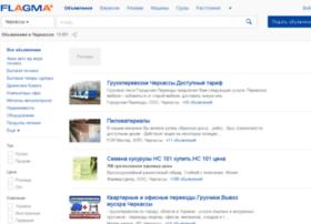cherkassy.flagma.ua