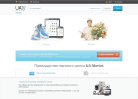 chernigiv.etov.ua