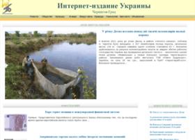 chernigov-grad.info