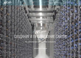 chernigov.abcname.net