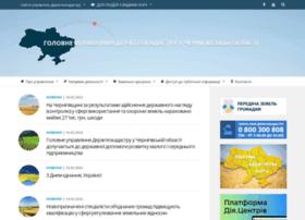 chernihivska.land.gov.ua