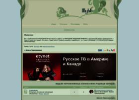 chernoknizhnica.mybb.ru