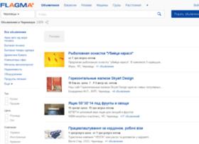 chernovcy.flagma.ua