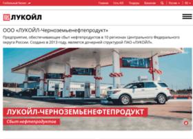 chernozemie.lukoil.ru
