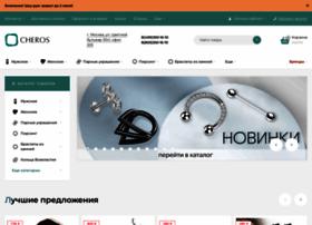 cheros.ru