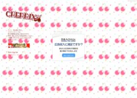 cherrix21.nobody.jp