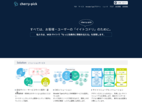 cherry-pick.jp