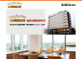 cherryparkhotel.com
