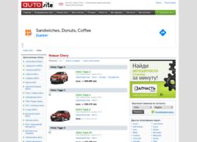 chery.autosite.com.ua