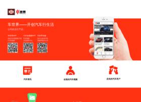 cheshijie.com