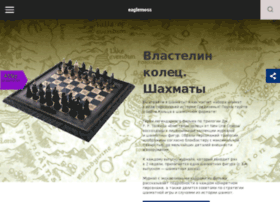 chess-collection.ru