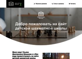 chess-kursk.ru