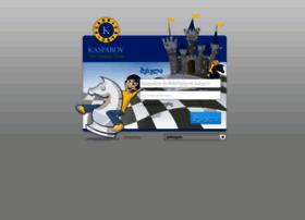 chess.emis.ge