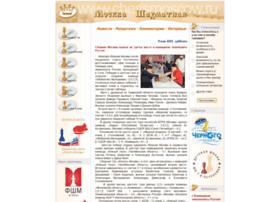 chessmoscow.ru