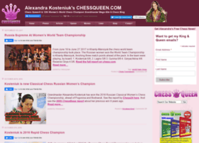 chessqueen.com