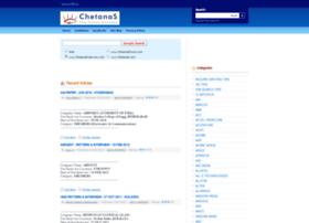 chetanasinterview.com