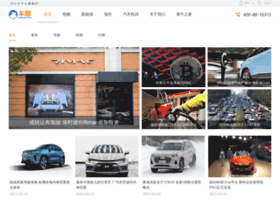 chetuan.com