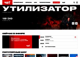 chetv.ru