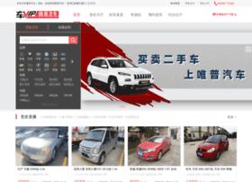 chevip.com.cn