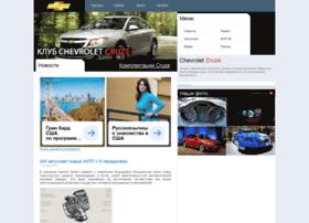 Chevrolet-cruze-club.ru