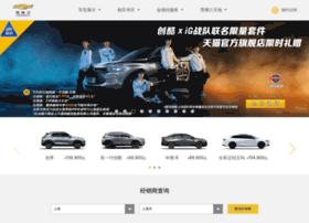 chevrolet.com.cn