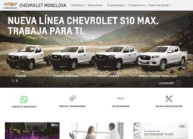 chevroletmercantilmonclova.com.mx