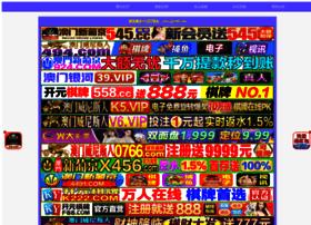 chevystop.com