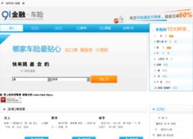 chexian.91jinrong.com