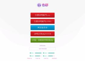 chexing.com
