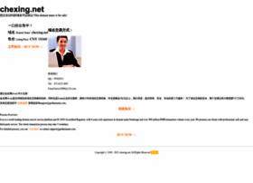 chexing.net