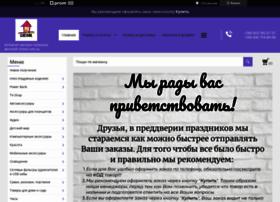 chexol.com.ua