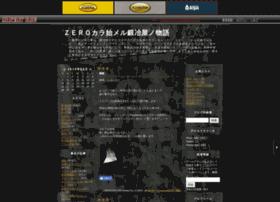 cheytac408.militaryblog.jp