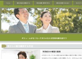 chezcedric.com