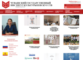 chgiki.ru