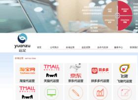 chgjedu.com