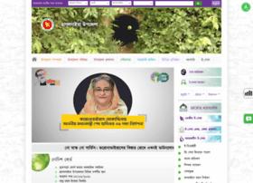 chhagalnaiya.feni.gov.bd