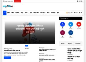 chhataknews24.com