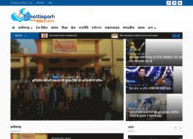 chhattisgarhdiary.com