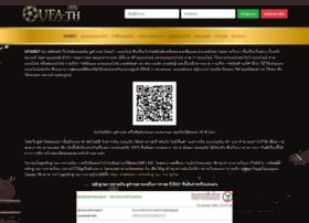 chhiwate-bladi.com