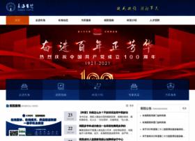 chhospital.com.cn
