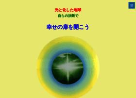 chi-sho.com